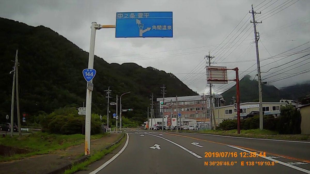 f:id:japan_route:20191002224308j:plain
