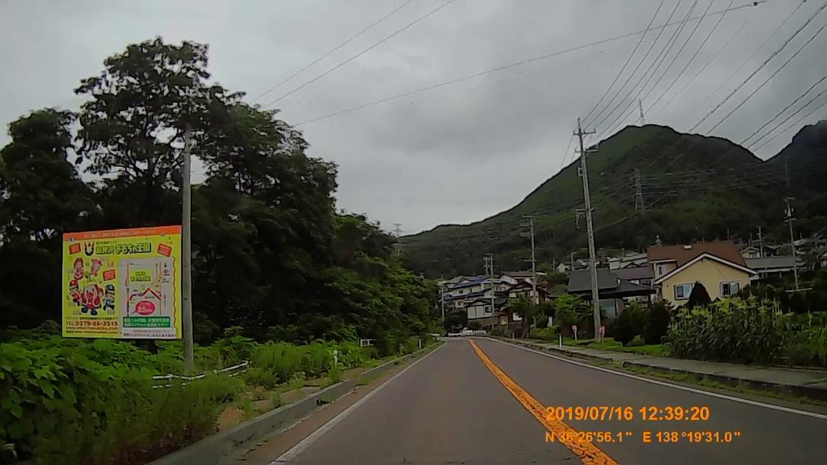 f:id:japan_route:20191002224317j:plain