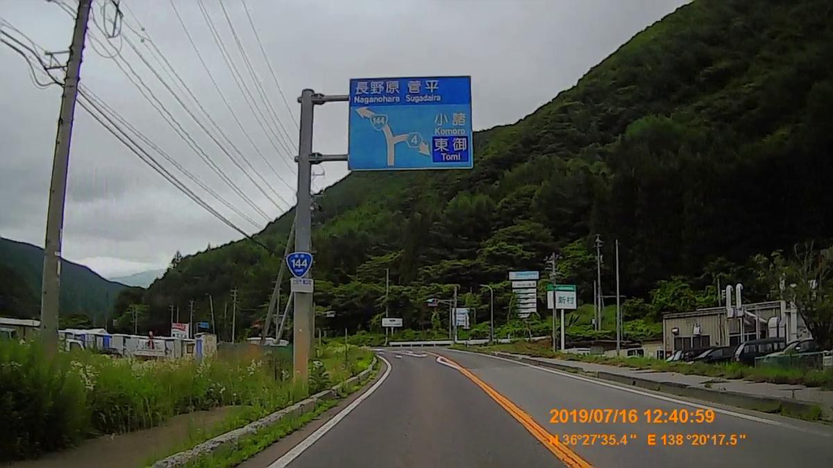 f:id:japan_route:20191002224334j:plain