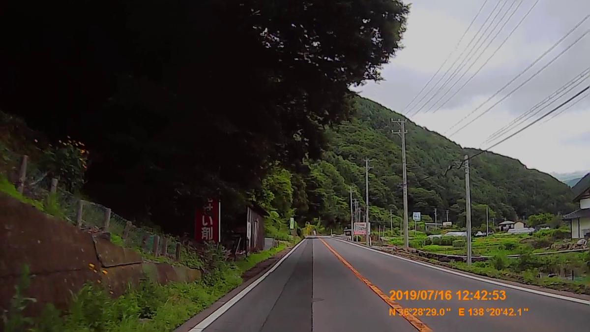 f:id:japan_route:20191002224342j:plain