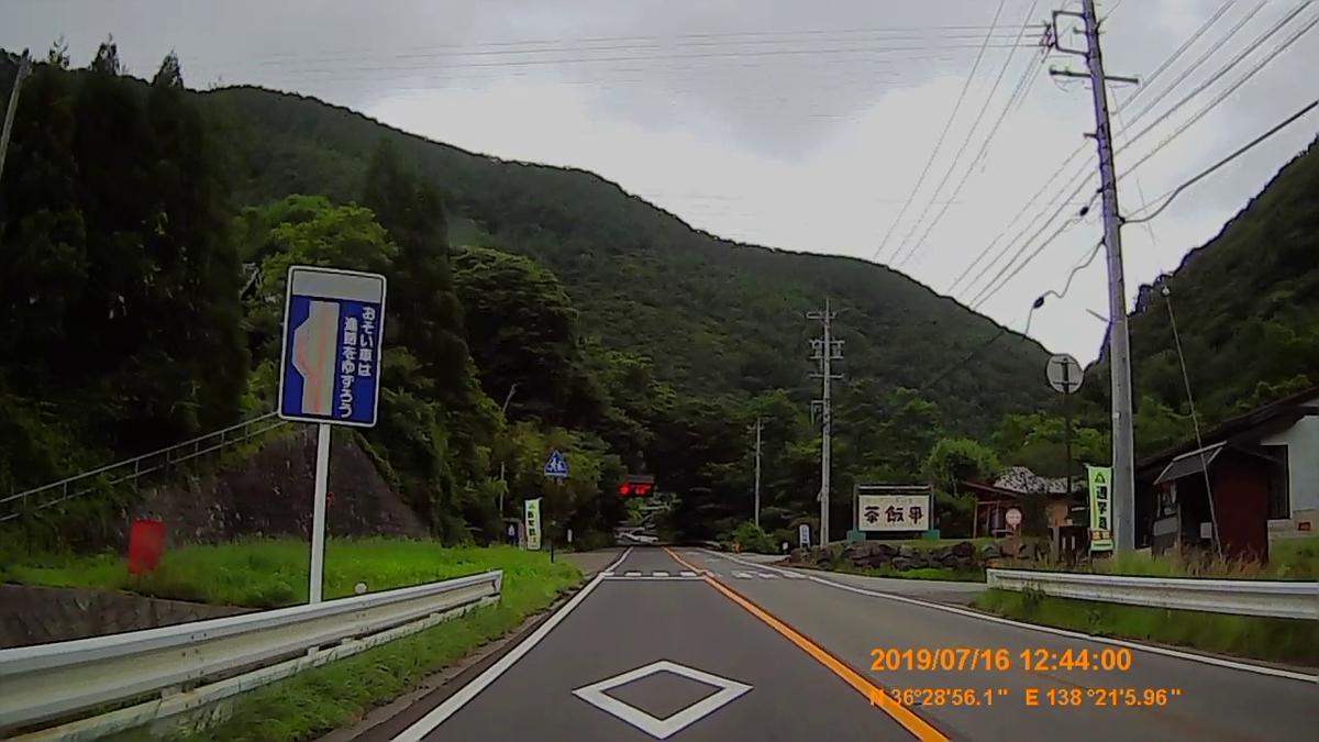 f:id:japan_route:20191002224353j:plain