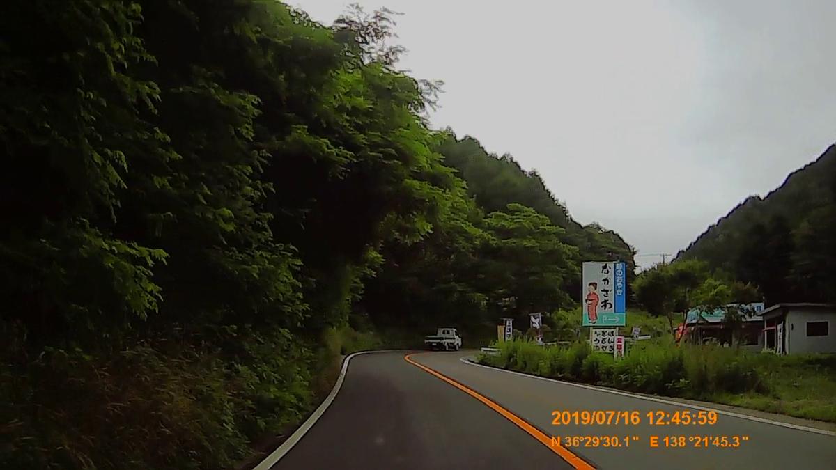 f:id:japan_route:20191002224508j:plain