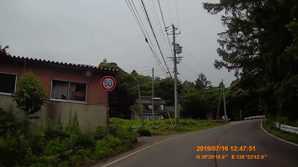 f:id:japan_route:20191002224518j:plain