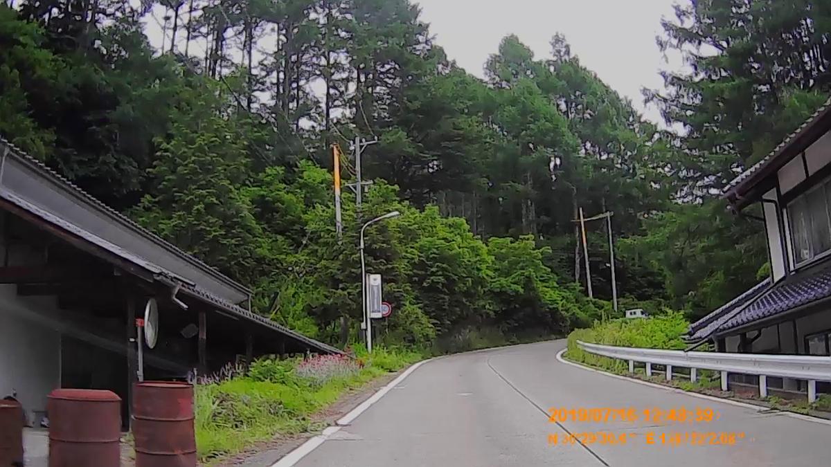 f:id:japan_route:20191002224526j:plain