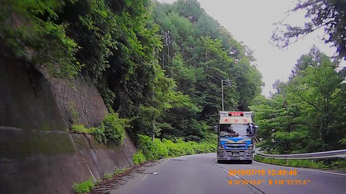 f:id:japan_route:20191002224545j:plain