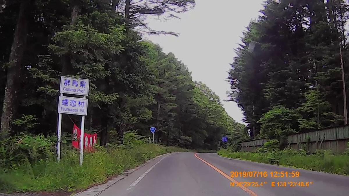 f:id:japan_route:20191002224626j:plain