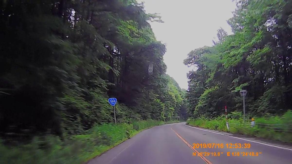 f:id:japan_route:20191002224706j:plain