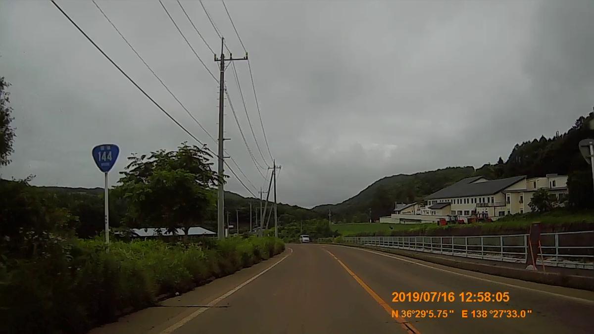 f:id:japan_route:20191002224800j:plain