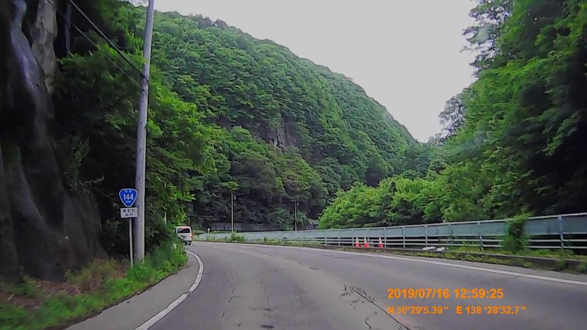 f:id:japan_route:20191002224820j:plain