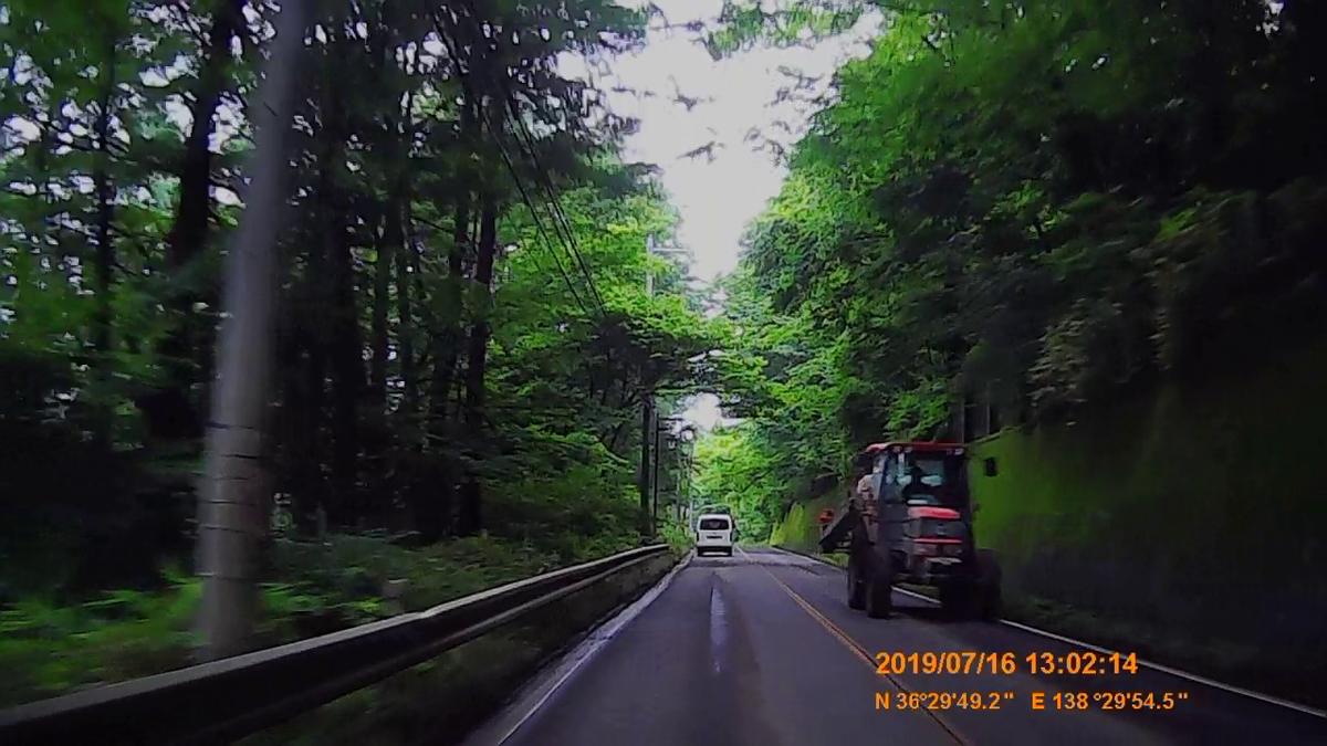 f:id:japan_route:20191002224846j:plain