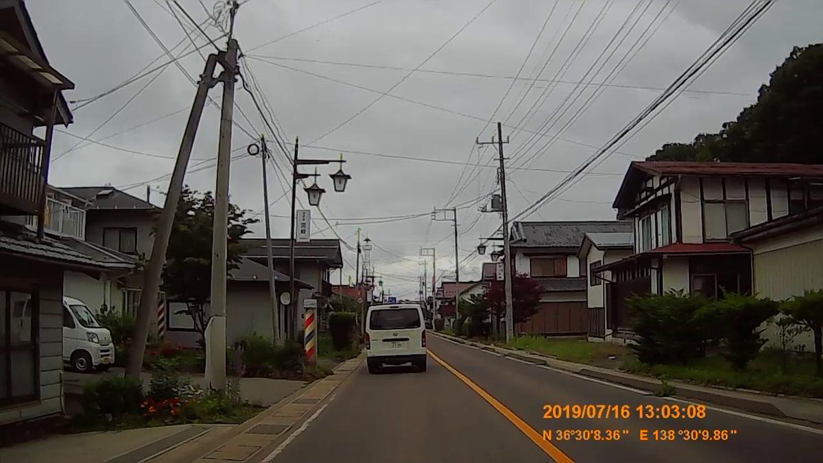 f:id:japan_route:20191002224904j:plain