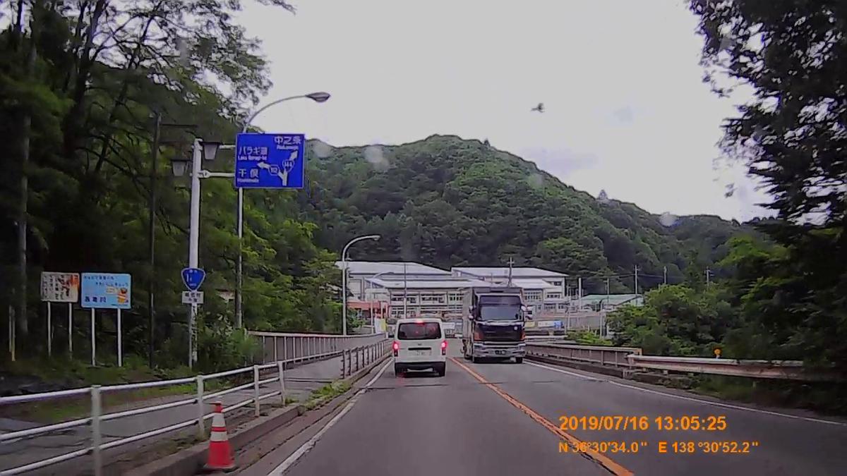 f:id:japan_route:20191002224913j:plain