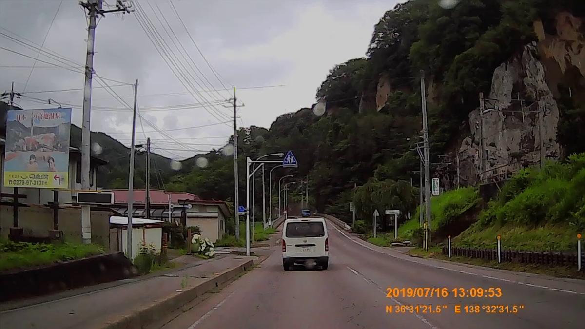 f:id:japan_route:20191002224942j:plain