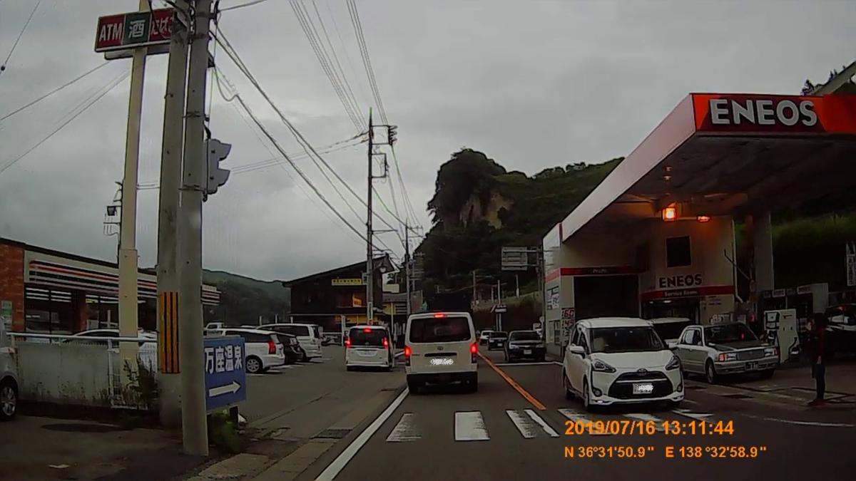 f:id:japan_route:20191002225006j:plain