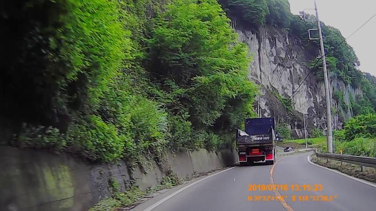 f:id:japan_route:20191002225054j:plain