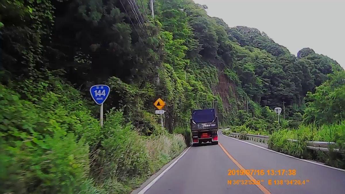 f:id:japan_route:20191002225104j:plain