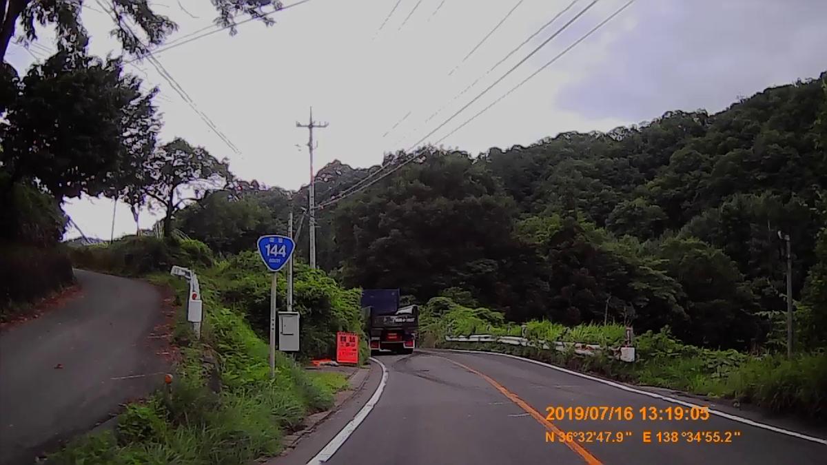 f:id:japan_route:20191002225114j:plain