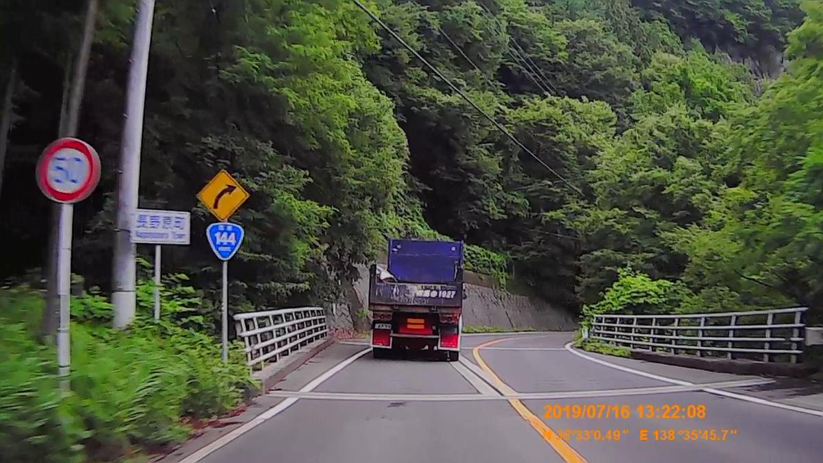 f:id:japan_route:20191002225154j:plain
