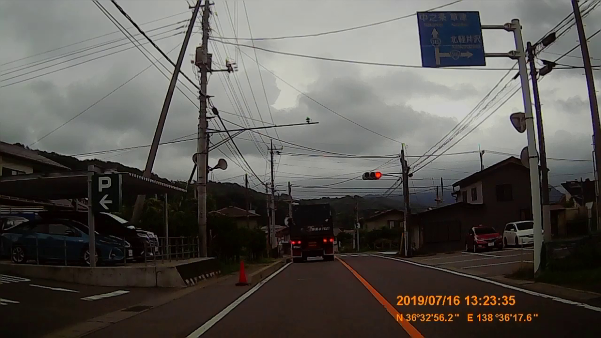 f:id:japan_route:20191002225215j:plain