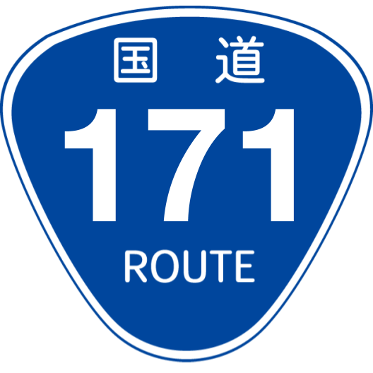 f:id:japan_route:20191006143000p:plain