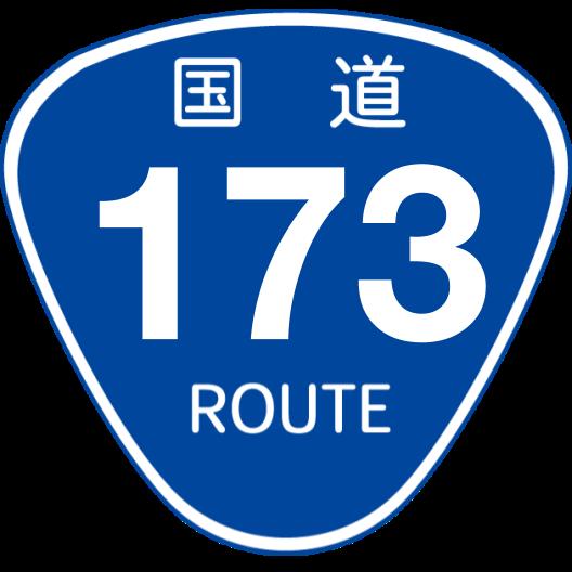 f:id:japan_route:20191006143003p:plain
