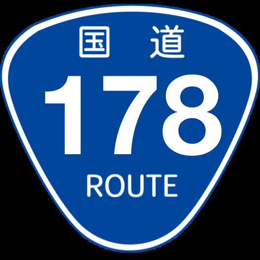 f:id:japan_route:20191006143010p:plain