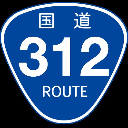 f:id:japan_route:20191006143019p:plain