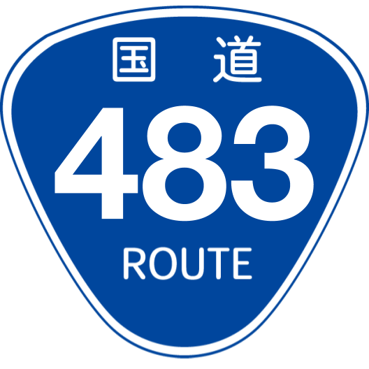f:id:japan_route:20191006143044p:plain