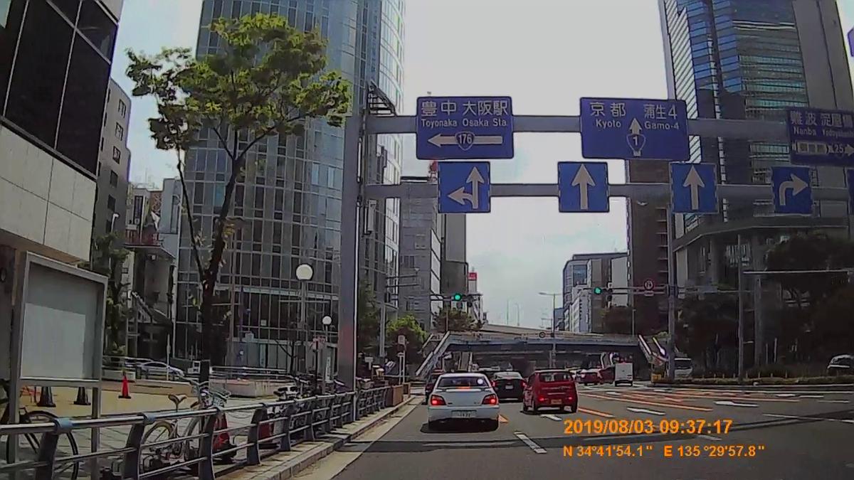 f:id:japan_route:20191006145525j:plain