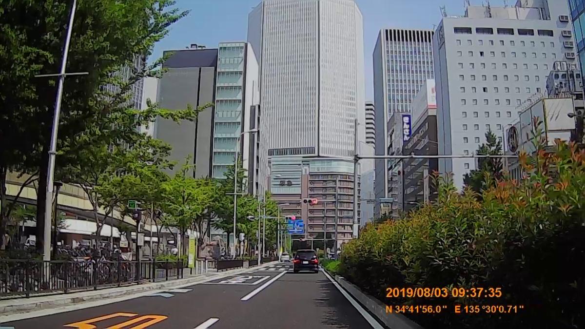 f:id:japan_route:20191006145735j:plain