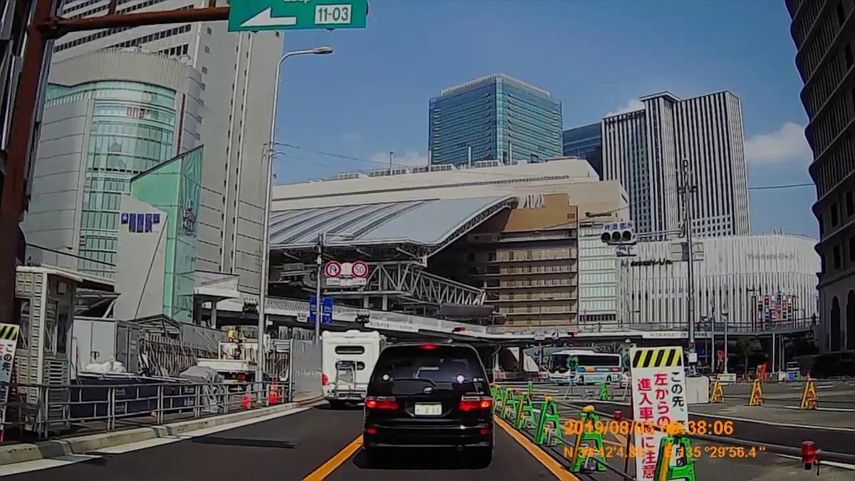 f:id:japan_route:20191006145745j:plain