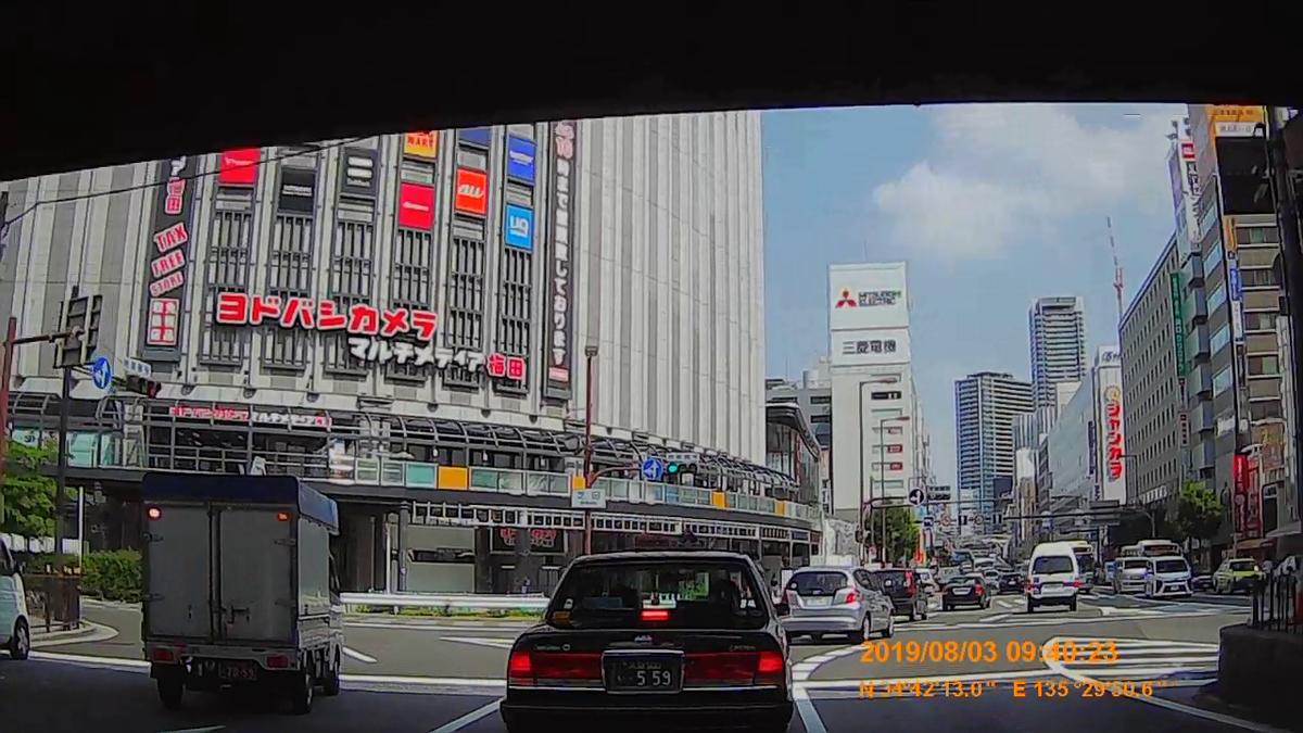 f:id:japan_route:20191006145805j:plain