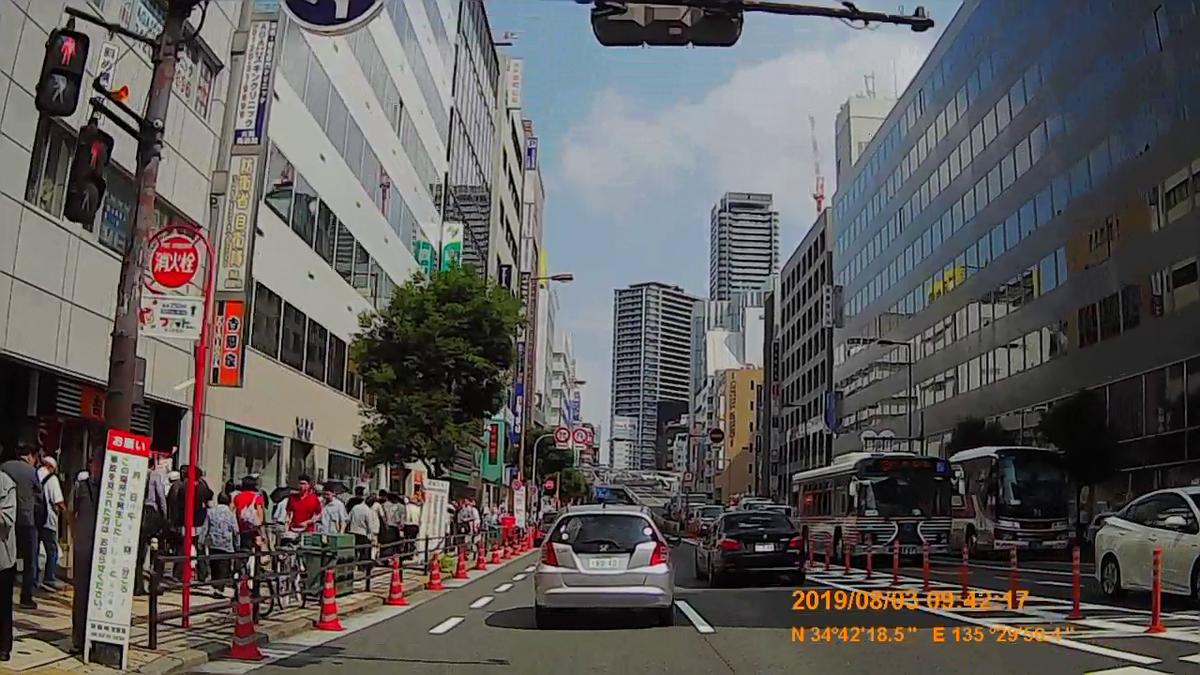 f:id:japan_route:20191006145813j:plain