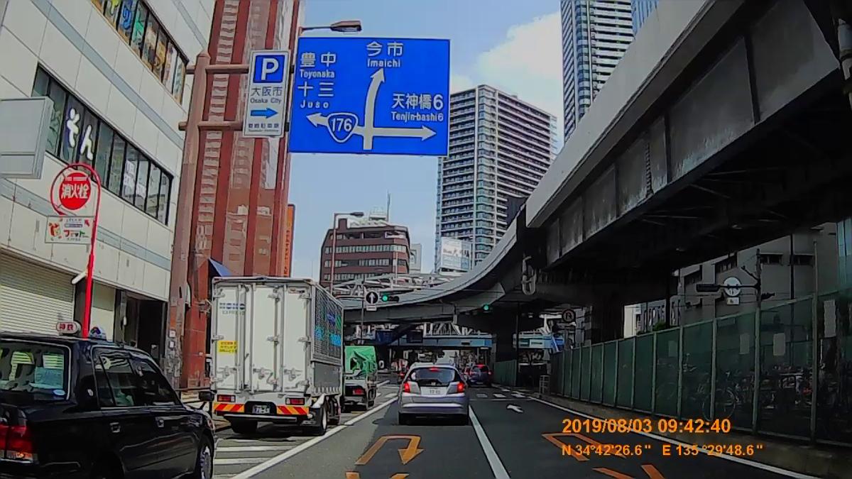f:id:japan_route:20191006145827j:plain