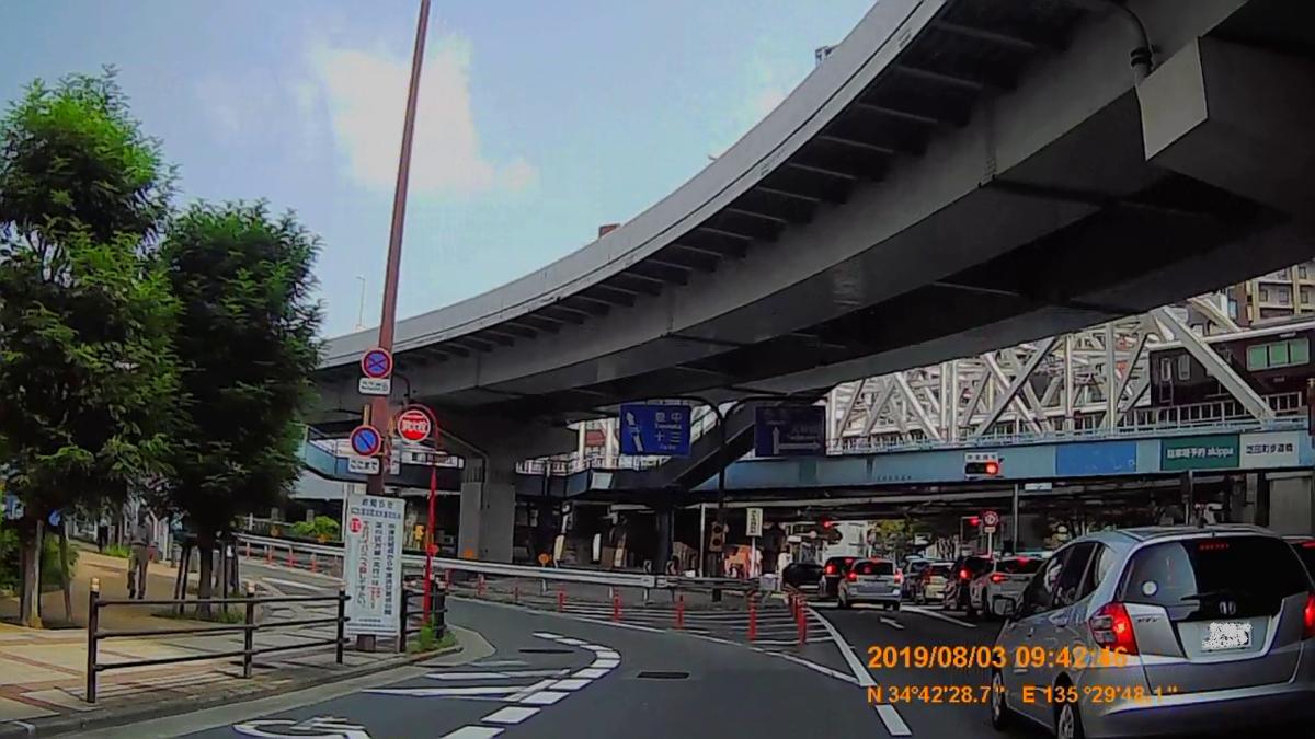 f:id:japan_route:20191006145830j:plain