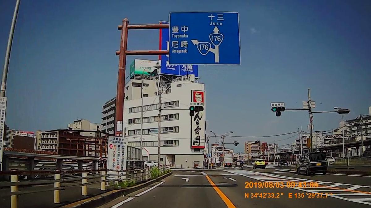 f:id:japan_route:20191006145843j:plain