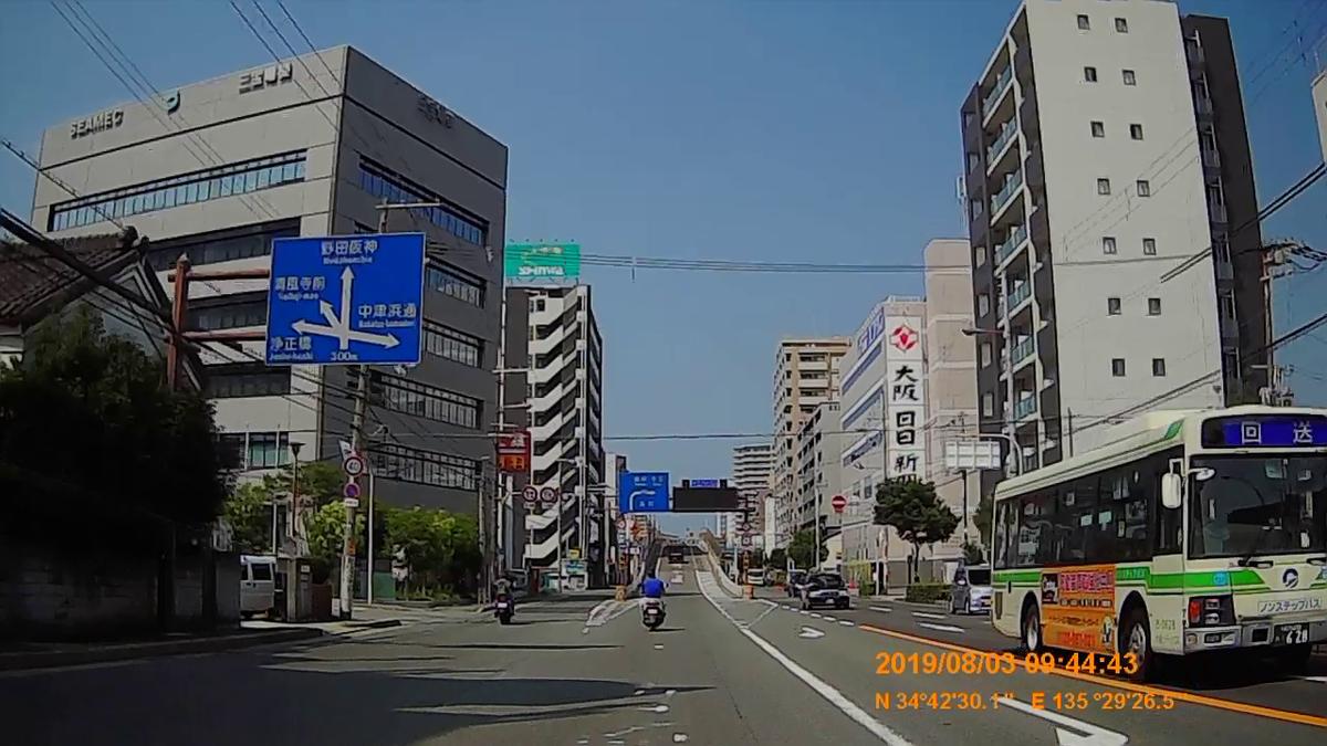 f:id:japan_route:20191006145902j:plain