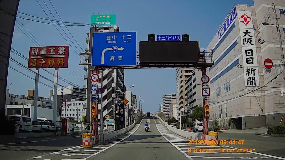 f:id:japan_route:20191006145913j:plain