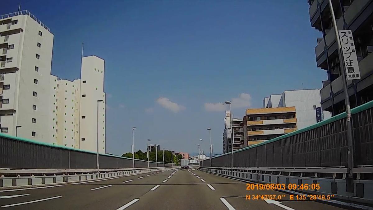 f:id:japan_route:20191006145929j:plain