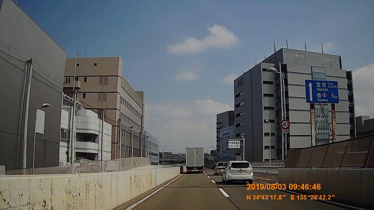 f:id:japan_route:20191006145946j:plain