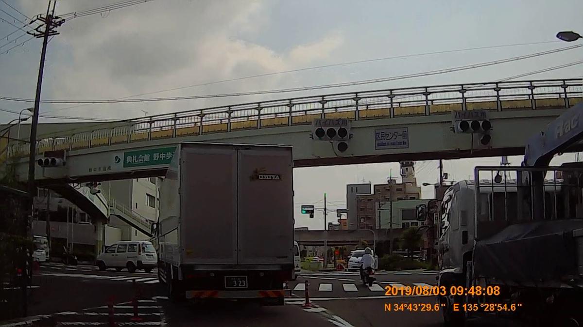 f:id:japan_route:20191006145956j:plain