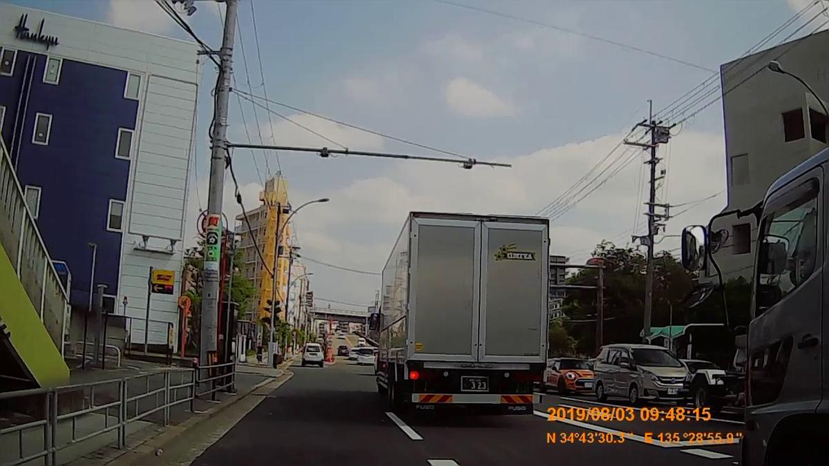 f:id:japan_route:20191006150011j:plain