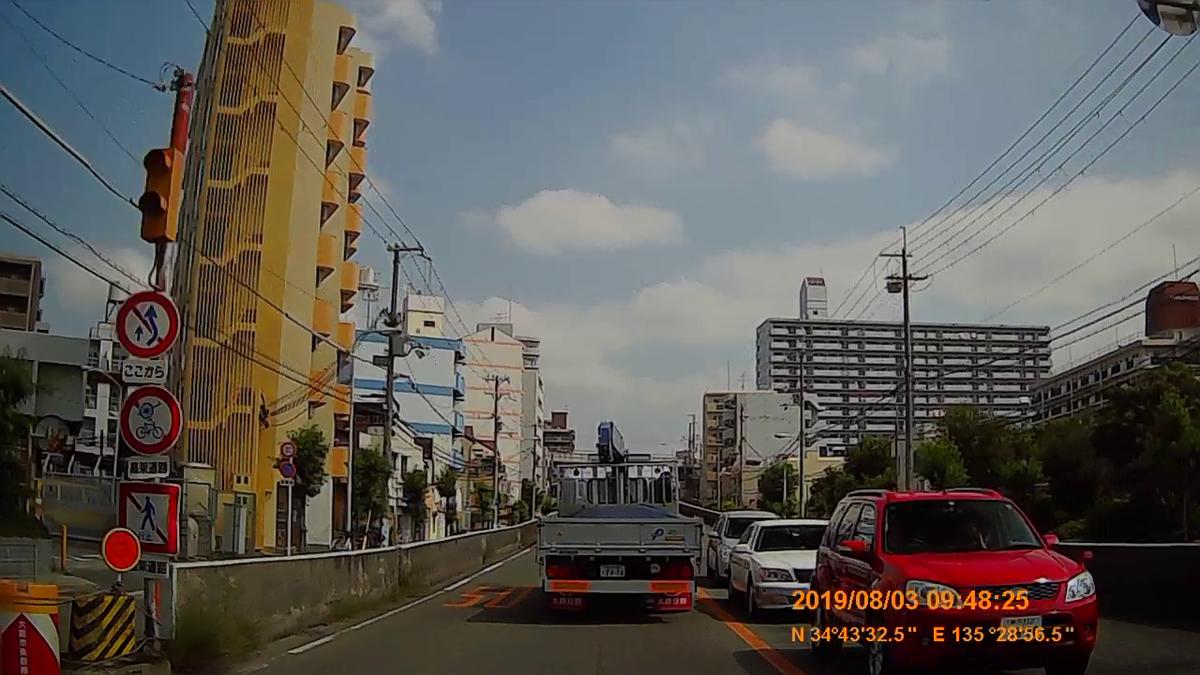 f:id:japan_route:20191006150027j:plain