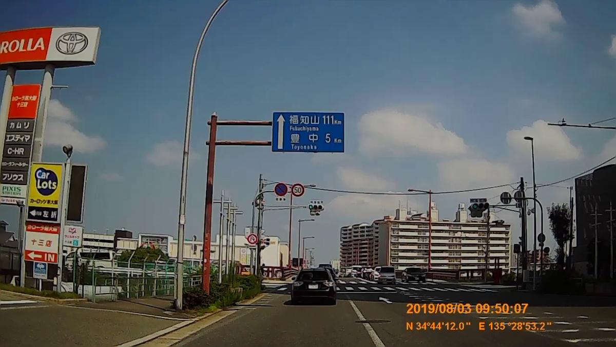 f:id:japan_route:20191006150048j:plain