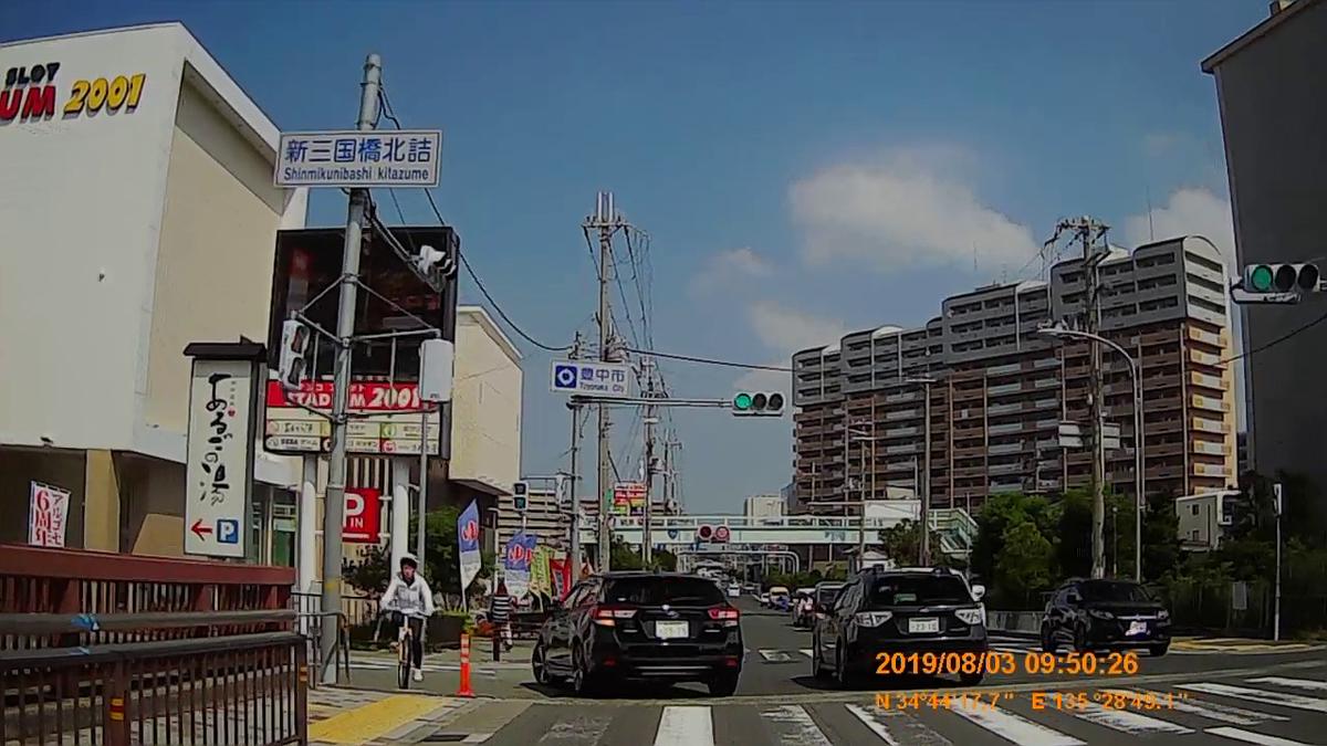 f:id:japan_route:20191006150056j:plain