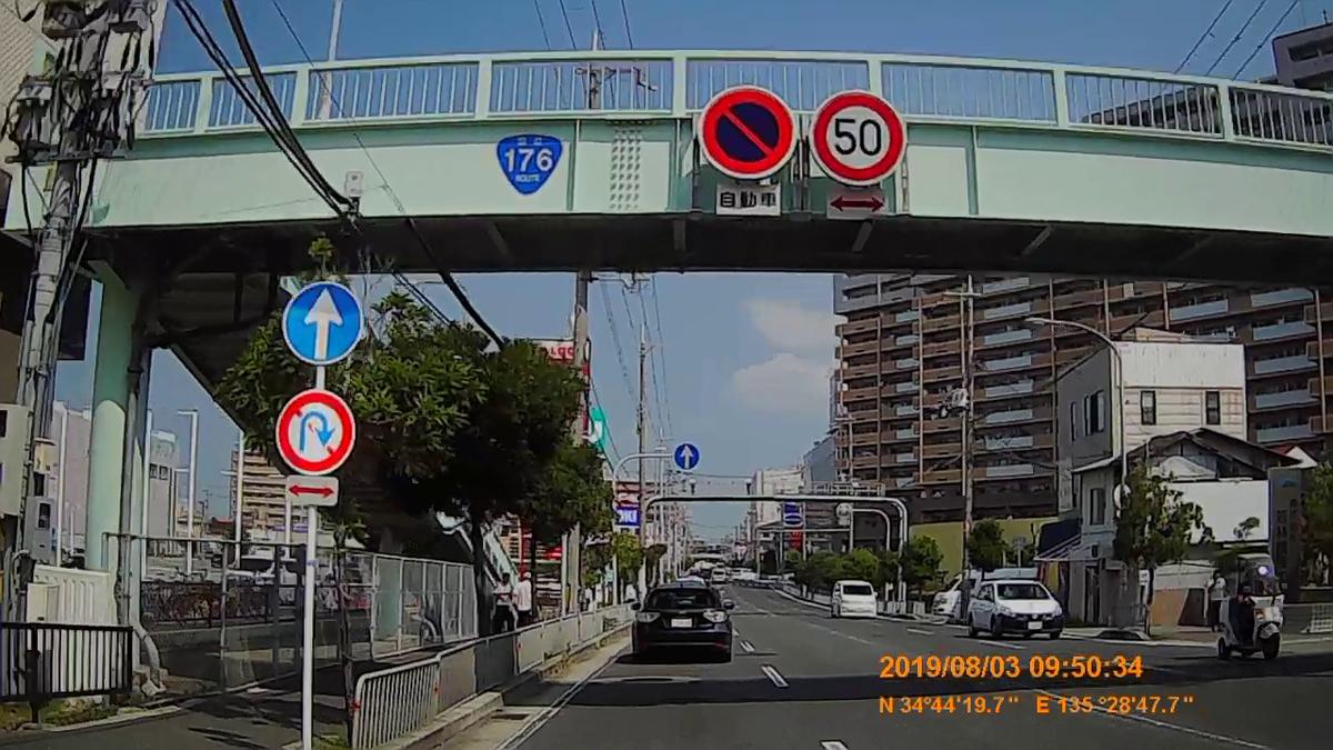 f:id:japan_route:20191006150122j:plain