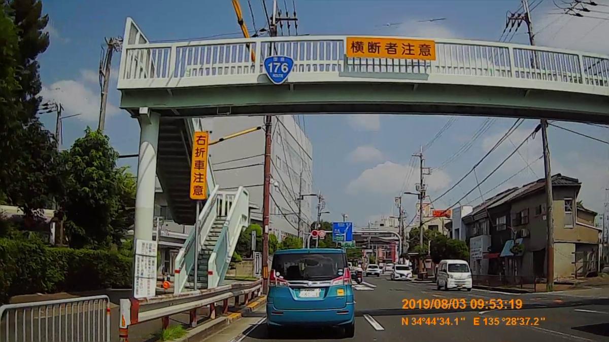 f:id:japan_route:20191006150129j:plain