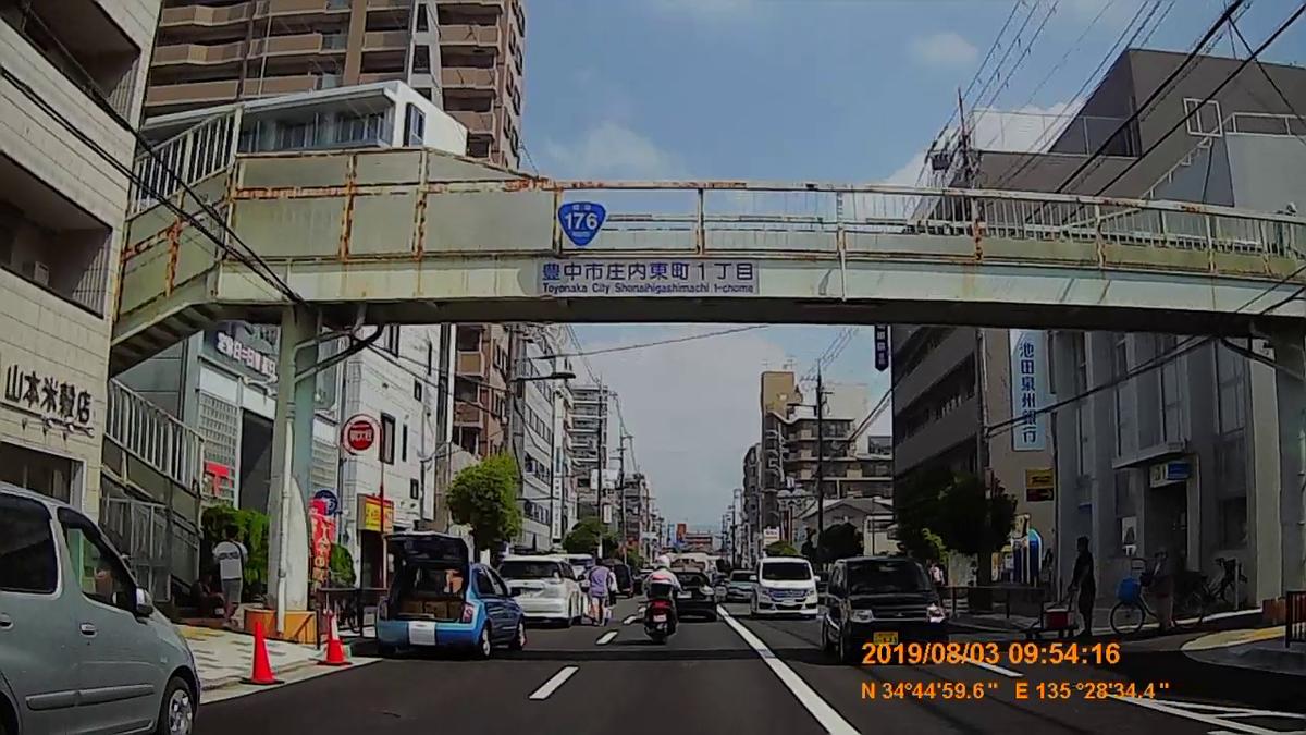 f:id:japan_route:20191006150145j:plain