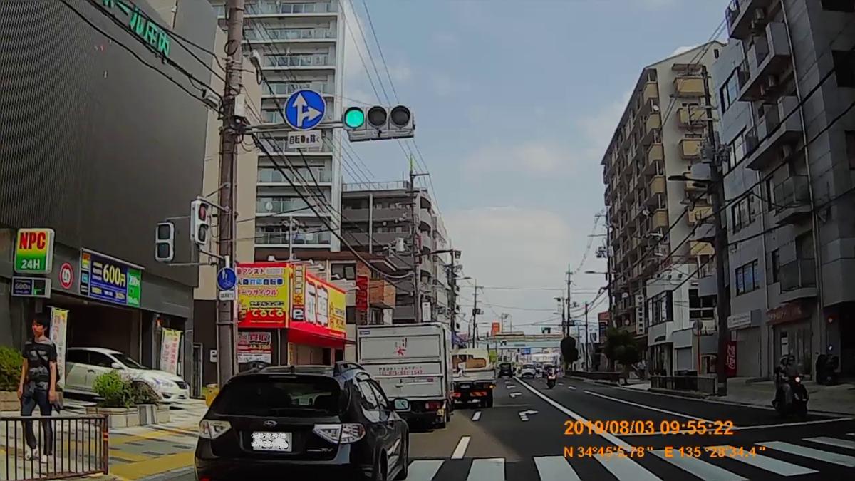 f:id:japan_route:20191006150154j:plain