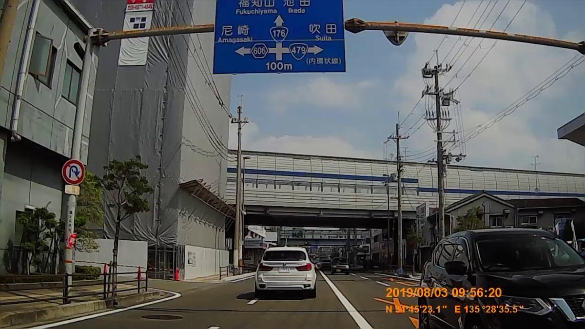 f:id:japan_route:20191006150204j:plain
